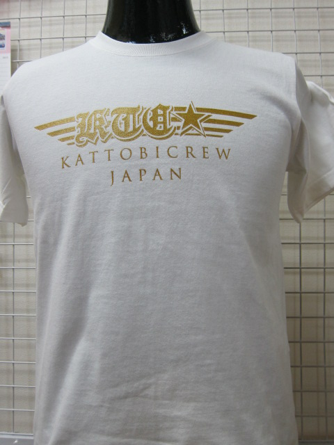 KATTOBICREW JAPAN emblem ~GOLD~